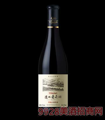 通化长白山特制寒地山葡萄酒