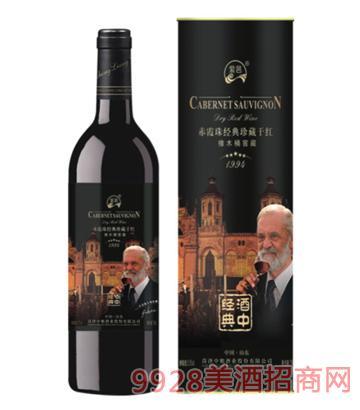 老人头圆桶g-063葡萄酒