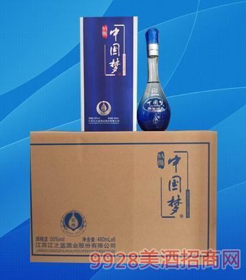中国梦酒蓝樽50度480ml