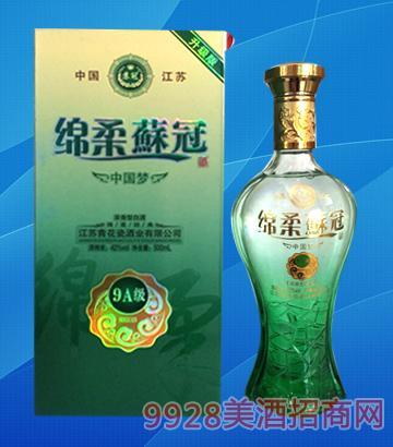 绵柔苏冠酒中国梦9-42度500ml