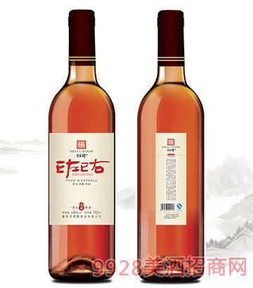 透明瓶E左E右A6