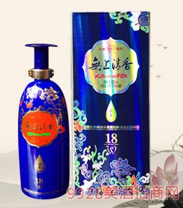 无上清香酒18(蓝)