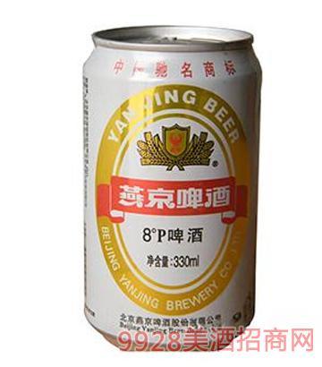 月山燕京啤酒