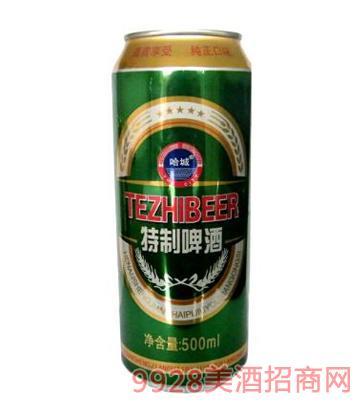 哈城啤酒特制500ml