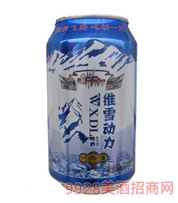 维雪啤酒罐装320ml