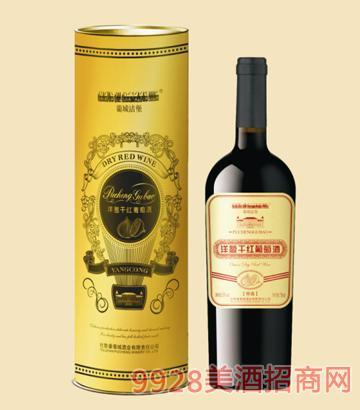 沽堡桶装洋葱干红葡萄酒