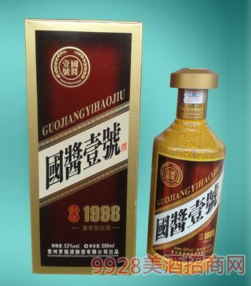 国酱壹号酒(封坛1988)图片
