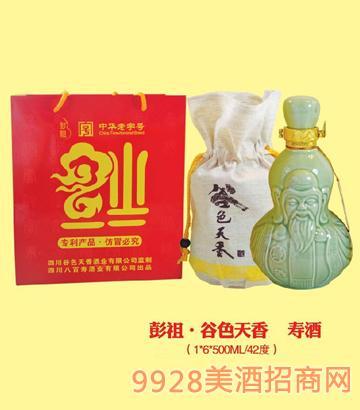 谷色天香酒寿酒(翡翠绿)