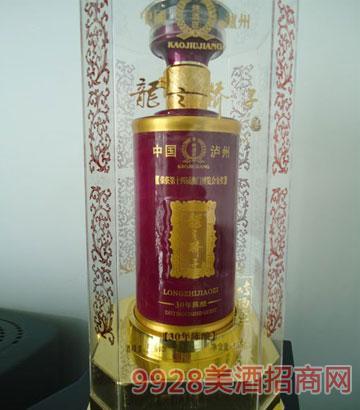泸州龙之骄子酒