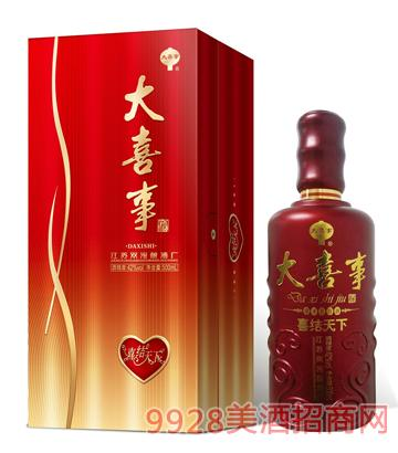 江蘇雙溝釀酒廠-大喜事酒