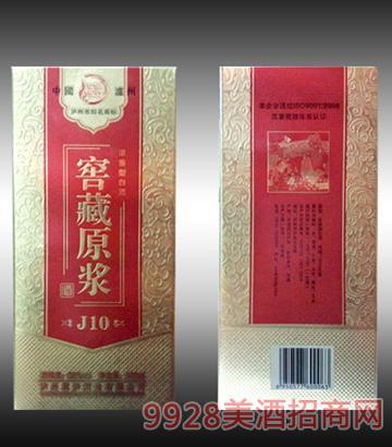 蜀泸老窖-J10酒