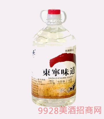 奔楼头酒-纯粮酿制-50度东宁味道5斤