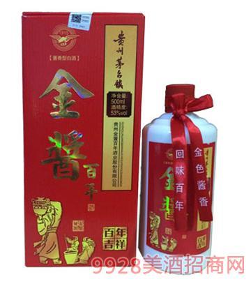 (金酱百年)百年吉祥酒