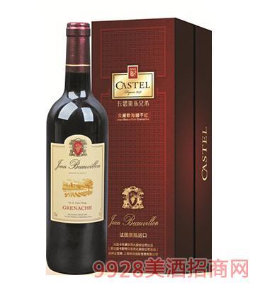 750ml法国贝阑歌海娜干红葡萄酒12%vol