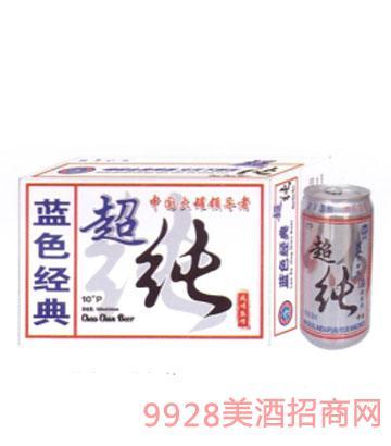 蓝色经典超纯啤酒