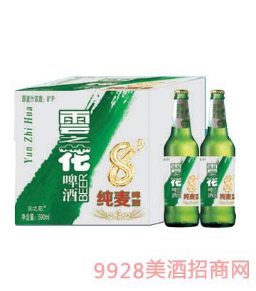 云之花啤酒8度系列
