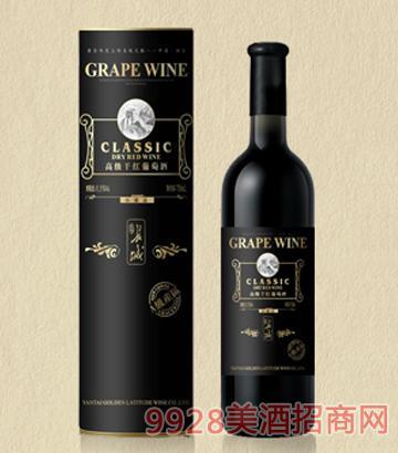 长城干红黒桶葡萄酒