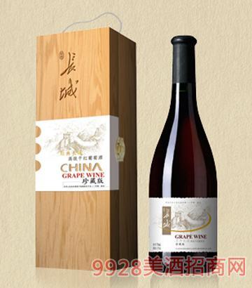 长城珍藏版木盒葡萄酒