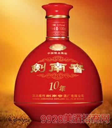 剑南春10年年份酒