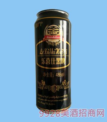 乐喜仕黑啤485ml啤酒