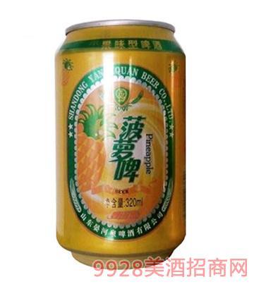菠萝啤果啤啤酒