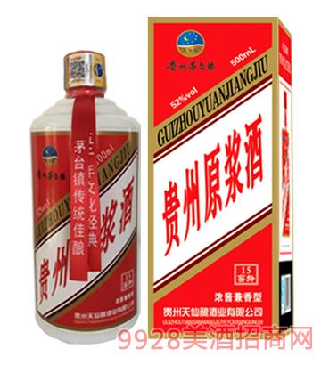 贵州原浆酒15窖龄