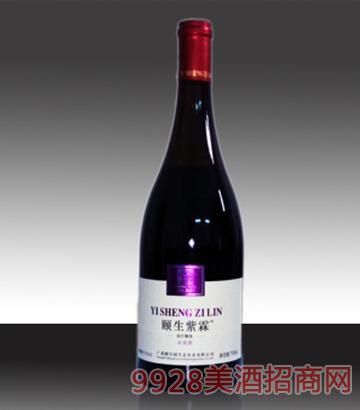 颐生紫霖葡萄酒