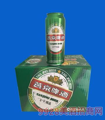 500ml燕京啤酒8°P精品