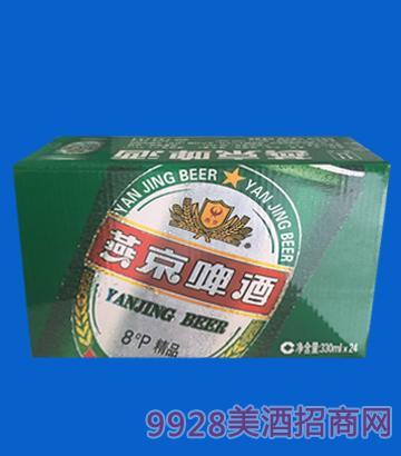 330ml燕京啤酒8°P精品
