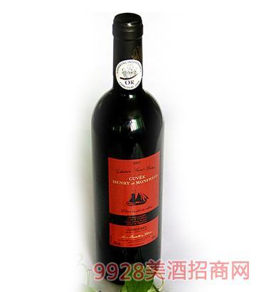 亨利-蒙弗雷葡萄酒
