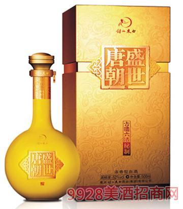 盛世唐朝20年酒