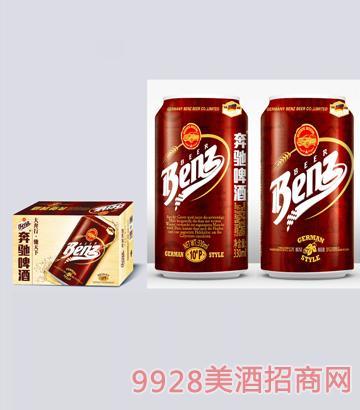奔驰啤酒330ml
