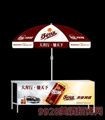奔驰啤酒太阳伞