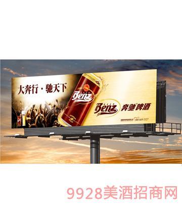 奔驰啤酒广告灯箱