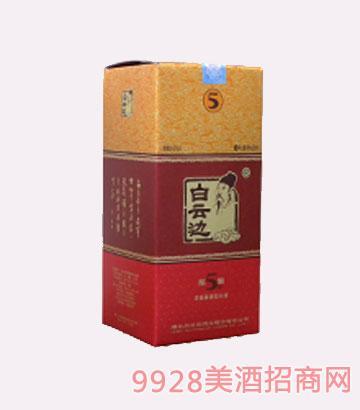 42°白云邊5年陳釀酒