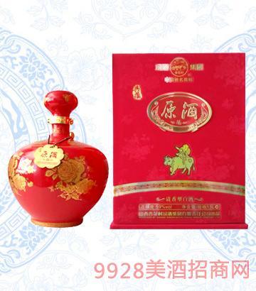 汾酒集团59度中国红典藏原酒