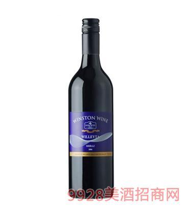 威利達干紅WILLEYTA葡萄酒