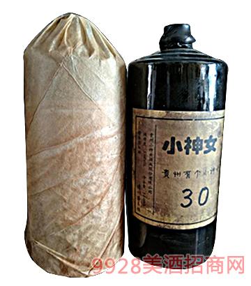 小神女酒30