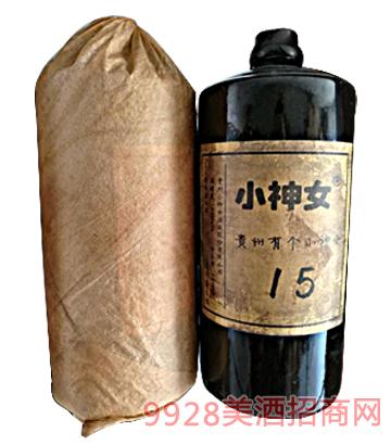 小神女酒15