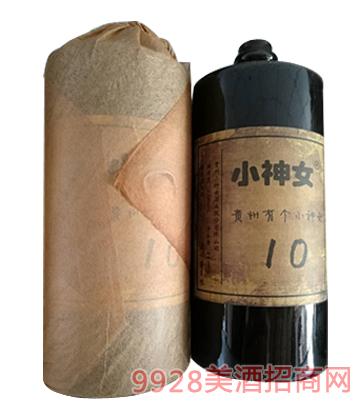 小神女酒10
