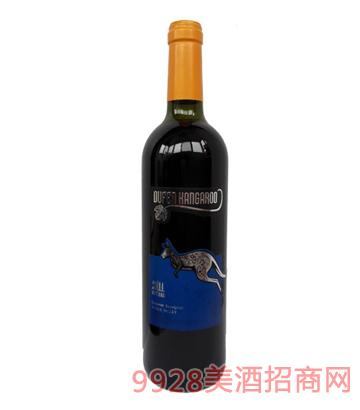 澳大利蓝袋鼠葡萄酒