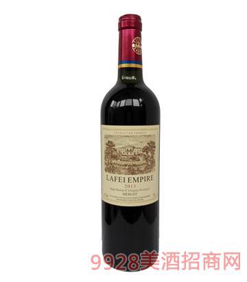 拉菲帝国葡萄酒