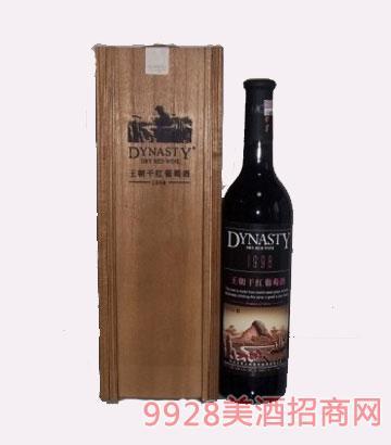 王朝干红1996葡萄酒_北京金都鼎信酒业