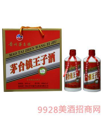 茅台镇王子酒(礼盒)