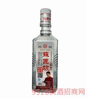 洋河苏匠坊酒窖坊