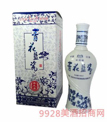 青花蓝瓷酒