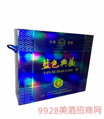 洋河镇蓝色典藏酒M9(礼盒)