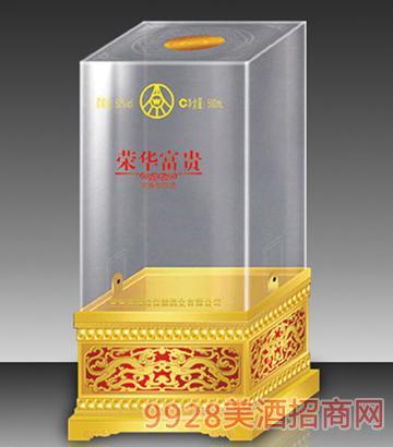荣华富贵高档透明酒盒
