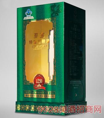 特质三鞭酒透明工艺酒盒