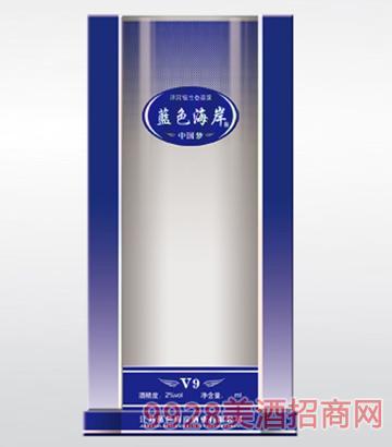 无锡透明酒盒—蓝色海岸V9